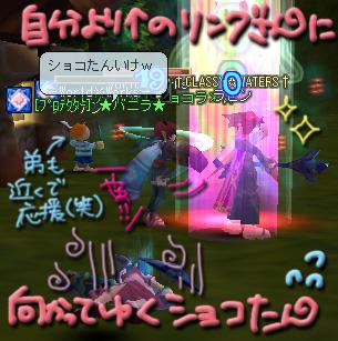 b0087451_0423036.jpg