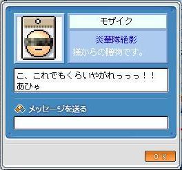 f0106752_22382073.jpg