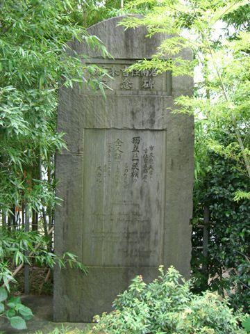 インドネシア独立と日本人_f0011059_19551323.jpg