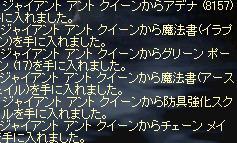f0043259_8103660.jpg