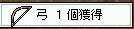 d0083165_12314049.jpg
