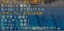 e0078866_1485420.jpg