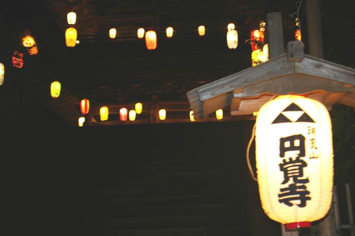 腹に響いた太鼓の音:夏の風物詩「06・円覚寺盆踊り大会」_c0014967_10123320.jpg