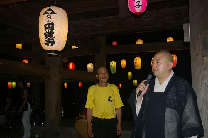 腹に響いた太鼓の音:夏の風物詩「06・円覚寺盆踊り大会」_c0014967_109024.jpg
