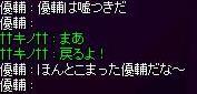 f0086468_20411548.jpg