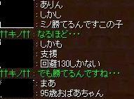f0086468_20565932.jpg