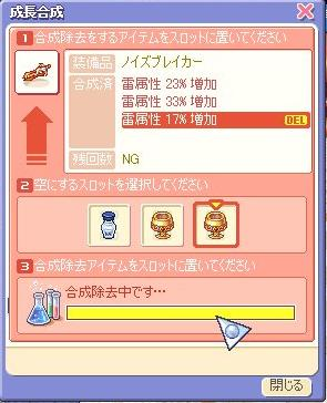 f0058270_19161567.jpg