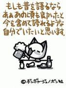 f0068970_0293532.jpg