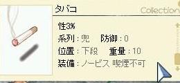d0073572_3581213.jpg