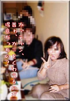 b0078073_2328780.jpg