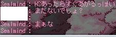 c0087377_11191995.jpg