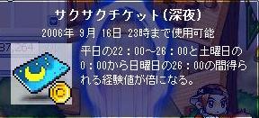 f0084082_33421.jpg