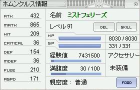 b0032787_23381182.jpg
