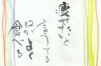 f0007689_1883059.jpg