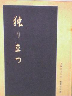 e0057190_20067.jpg