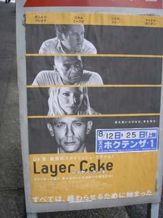 映画「Layer cake」(レイヤーケーキ)_e0055098_11101096.jpg