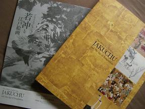 プライスコレクション「若冲と江戸絵画」展_a0057402_1653025.jpg