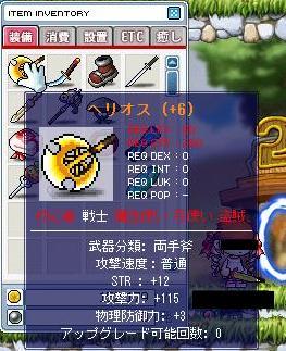 b0096204_7181938.jpg
