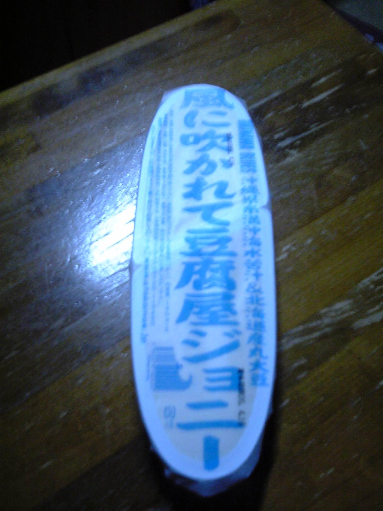 f0023121_18191743.jpg