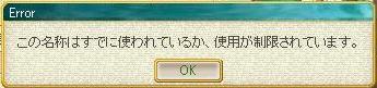 a0005030_6174292.jpg