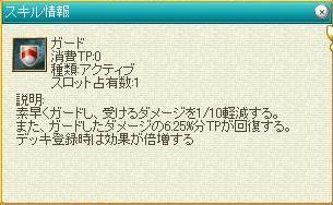 a0005030_6201216.jpg