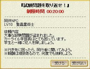 a0005030_6253126.jpg