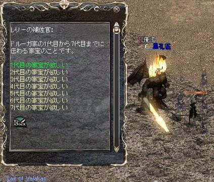 f0028938_2005880.jpg