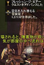 f0031243_131132.jpg