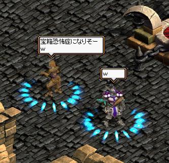 b0098944_3111975.jpg
