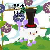 f0108346_23363726.jpg