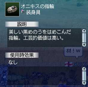f0070847_1024968.jpg