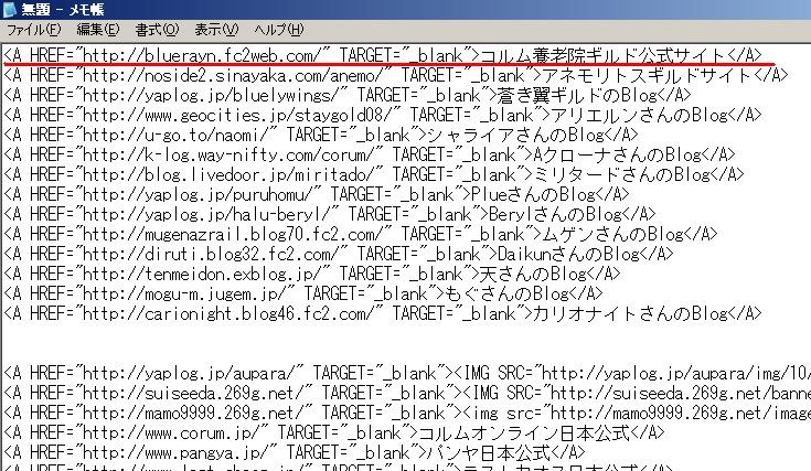 b0018548_1418438.jpg