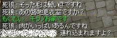 f0055549_18353156.jpg