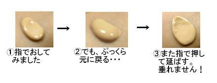 f0005855_020980.jpg