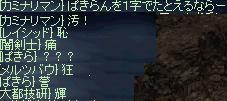 f0043259_14583281.jpg
