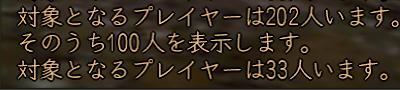 b0054760_1102266.jpg