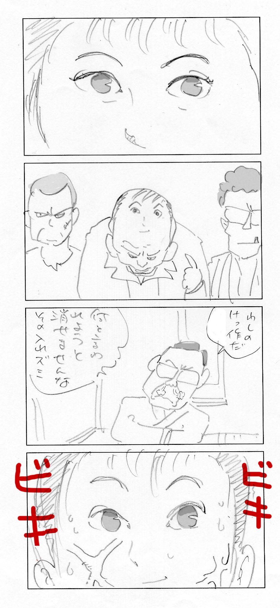 e0069867_105058.jpg