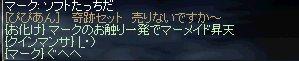 b0107468_328267.jpg