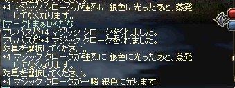 b0107468_329582.jpg