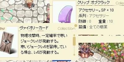 d0073572_5352767.jpg