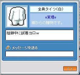 d0084091_1494674.jpg