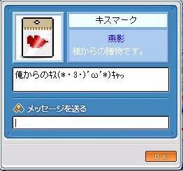 d0084091_150936.jpg