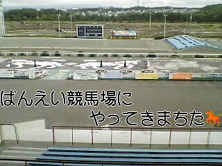 初ばんえいin北海道★_c0038092_15393176.jpg