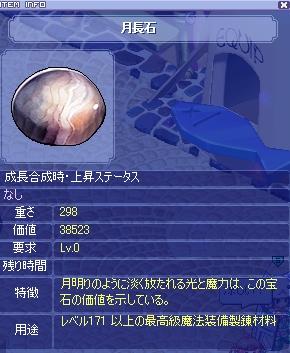 c0079402_2025855.jpg
