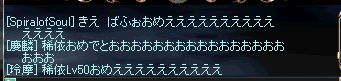 b0078004_6533336.jpg