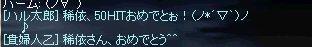 b0078004_6551670.jpg