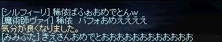 b0078004_6553044.jpg