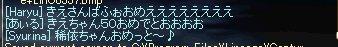 b0078004_6564278.jpg