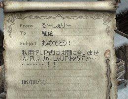 b0078004_712438.jpg