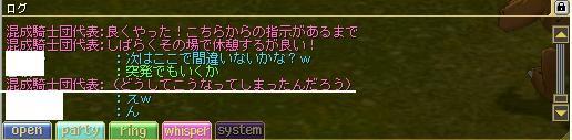 c0084107_11441488.jpg